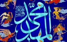 فایل لایه باز تصویر المهدی عجل الله تعالی فرجه