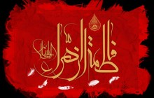 فایل لایه باز تصویر شهادت حضرت فاطمه الزهرا علیها السلام