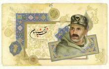 فایل لایه باز تصویر شهید حسن آبشناسان