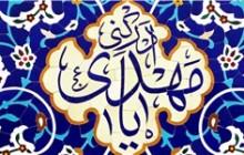 راز طول عمر امام زمان(عج) به روایت حجتالاسلام قرائتی