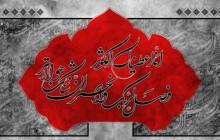 پوستر مذهبی/شهادت حضرت زهرا(س)/(ارسال شده توسط کاربران)