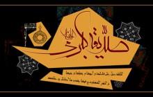پوستر مذهبی /فاطمیه۹۳ / صدیقه کبری(س)+PSD / (ارسال شده توسط کاربران)