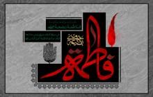 پوستر مذهبی/فاطمیه۹۳/فاطمه بضعه منی...+PSD/(ارسال شده توسط کاربران)