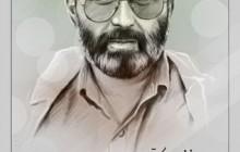 پوستر شهید آوینی/(ارسال شده توسط کاربران)