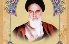 فایل لایه باز تصویر امام خمینی (ره)