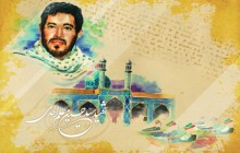 تصویر شهید سید حسین علم الهدی