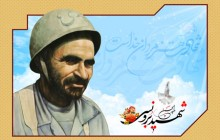 فایل لایه باز تصویر شهید عبدالحسین برونسی