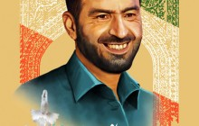 فایل لایه باز تصویر شهید حسن طهرانی مقدم