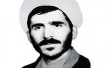روحانی شهیدی که اعلامیه شهادتش را نوشت