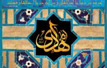 فایل لایه باز پوستر اطلاع رسانی مراسم عزاداری شهادت امام هادی (ع)