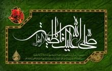 فایل لایه باز تصویر صلی الله علیک یا فاطمه الزهرا / میلاد حضرت زهرا (ع)