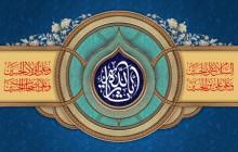 فایل لایه باز تصویر یا ثار الله