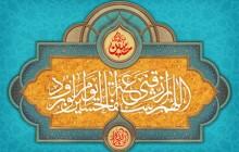 فایل لایه باز تصویر اللهم ارزقنی شفاعه الحسین یوم الورود