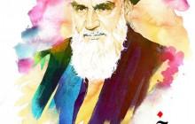 فایل لایه باز نقاشی آبرنگ از چهره امام خمینی (ره)