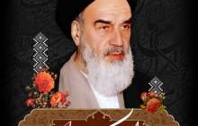 فایل لایه باز بنر ارتحال امام خمینی (ره)