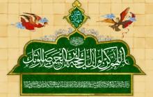 فایل لایه باز تصویر دعای سلامتی امام زمان (عج) / نیمه شعبان