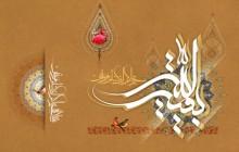 فایل لایه باز تصویر بقیه الله / ولادت امام زمان (عج)