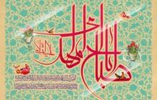 فایل لایه باز تصویر اباصالح المهدی (ع) / ولادت امام زمان (عج) + psd