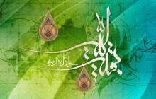 تصویر بقیه الله خیرلکم ان کنتم مؤمنین + فایل لایه باز (psd)