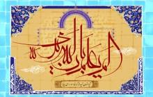 تصویر قرآنی / الم يعلم بان الله يری
