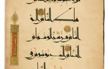 فایل لایه باز تصویر قرآنی سوره ناس