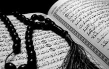 بشارتهای قرآنی درباره آخرالزمان