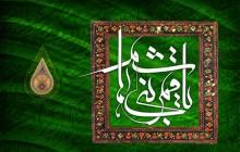 فایل لایه باز تصویر یا قمر بنی هاشم / تولد حضرت عباس (ع)