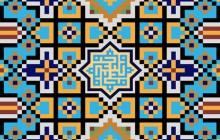 فایل لایه باز تصویر مخصوص مبعث حضرت محمد (ص)