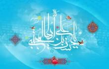فایل لایه باز تصویر تولد امام حسن (ع)