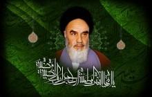 تصویر رحلت امام خمینی (ره) + فایل لایه باز (psd)