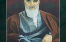 تصویر / شخصیت اصلی امام در تحقق آیه «و جاهدوا فی الله حق جهاده» بود