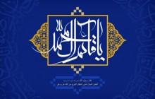 فایل لایه باز تصویر یا قائم آل محمد / ولادت امام زمان (عج)