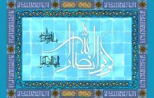 فایل لایه باز تصویر قرآنی کونوا انصار الله