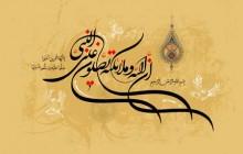فایل لایه باز تصویر ان الله و ملائکته یصلون علی النبی