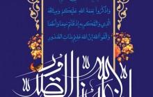 فایل لایه باز تصویر قرآنی ان الله علیم بذات الصدور