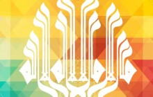 فایل لایه باز تصویر قرآنی لااله الا الله