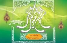 فایل لایه باز تصویر قرآنی / ان الله و ملائکته یصلون علی النبی