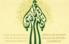 فایل لایه باز تصویر قرآنی ان الله علی کل شیء قدیر
