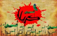 میثم مطیعی/ شب دوم محرم 94