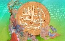 فایل لایه باز تصویر اللهم رب شهر رمضان الذی انزلت فیه القرآن / ماه رمضان