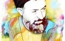 تصویر آبرنگی از شهید بهشتی