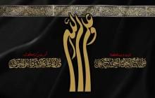 فایل لایه باز تصویر شهادت امام علی (ع) / علی ولی الله