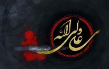 فایل لایه باز تصویر علی ولی الله / شهادت امام علی (ع)