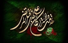 فایل لایه باز تصویر تهدمت و الله ارکان الهدی / شهادت امام علی (ع)