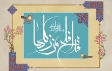 فایل لایه باز تصویر قرآنی قد افلح من زکاها