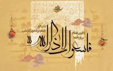 فایل لایه باز تصویر سالگرد برگزاری نماز جمعه / اذا نودی للصلاه من یوم الجمعه فاسعوا الی ذکر الله