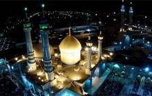 فیلم برداری هوایی از حرم حضرت معصومه (س) - قسمت دوم