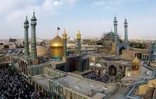 فیلم برداری هوایی از حرم حضرت معصومه (س) / روز عید فطر - قسمت اول