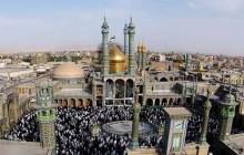 فیلم برداری هوایی از حرم حضرت معصومه (س) / روز عید فطر – قسمت دوم