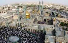 فیلم برداری هوایی از حرم حضرت معصومه (س) / روز عید فطر – قسمت سوم